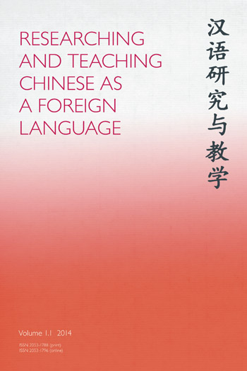 Researching and Teaching Chinese as a Foreign Language