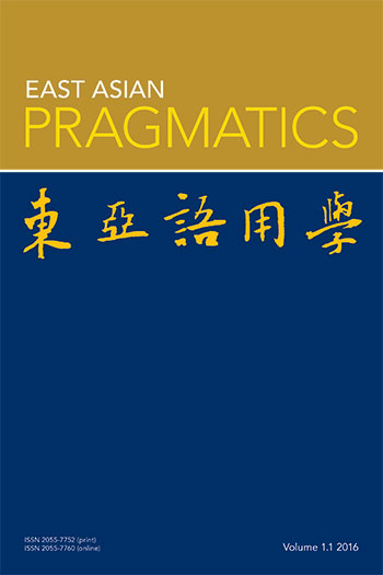 East Asian Pragmatics