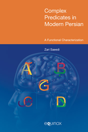 Complex Predicates in Modern Persian