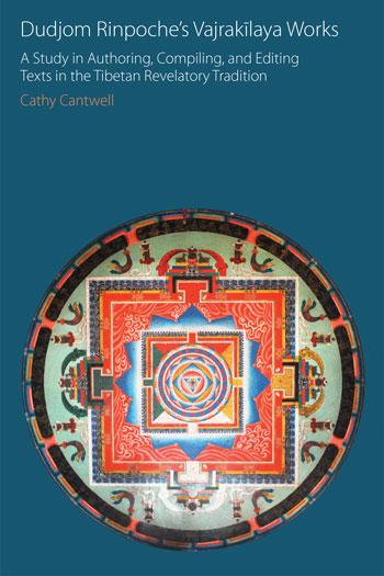 Dudjom Rinpoche's Vajrakīlaya Works